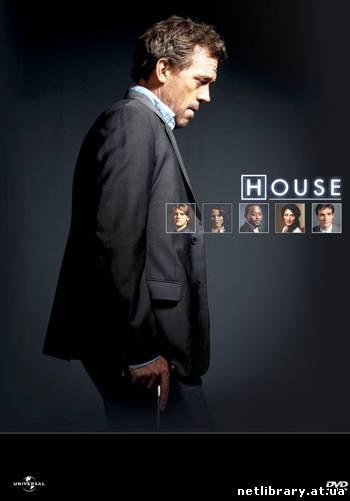 Доктор Хаус (3 сезон)