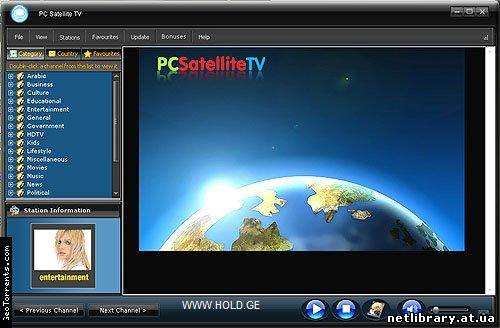 PC_Satellite_TV( інтернет  тв)