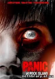 Паника на Рок-Айленде / Panic at Rock Island