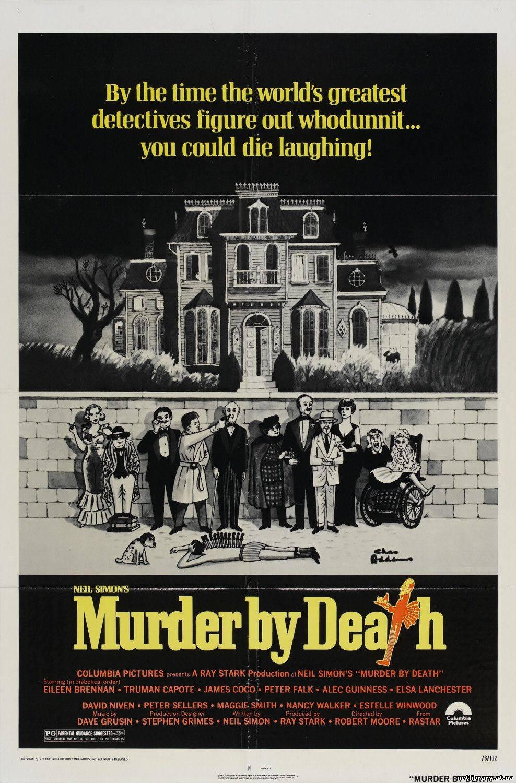Убивство смертю / Murder by Death (1976) українською онлайн