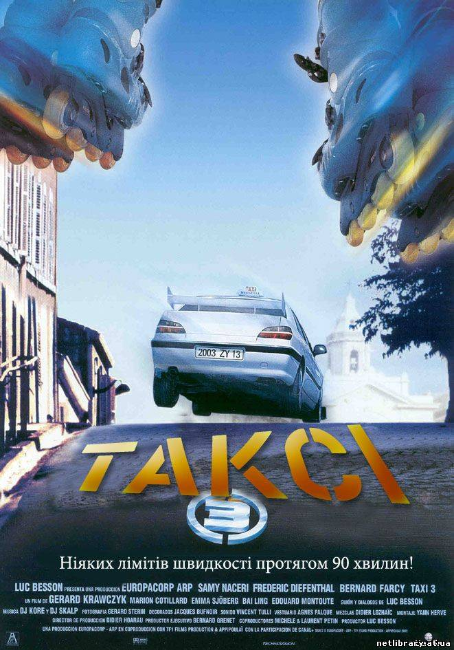 Таксі 3 / Taxi 3 (2003) українською онлайн