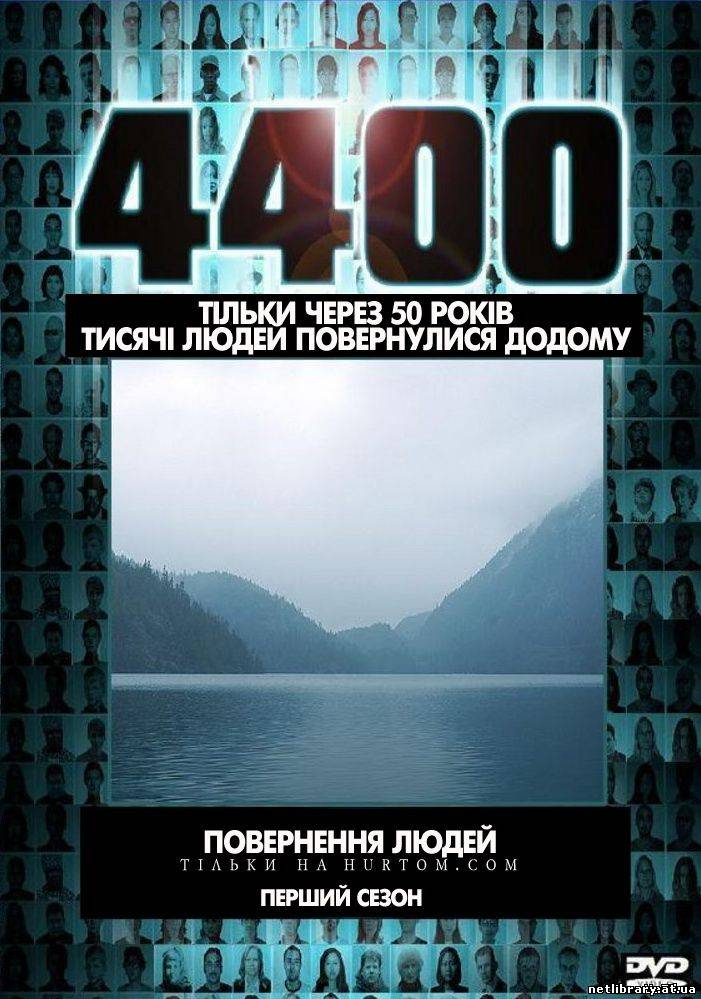 4400 зниклих (1,2,3 Сезон) / The 4400 (Season 1,2,3) (2004-2006) українською онлайн