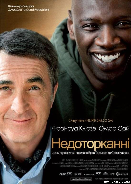 Недоторканні / 1+1 [HD 720p] / Intouchables [HD 720p] (2011) укр дубляж онлайн