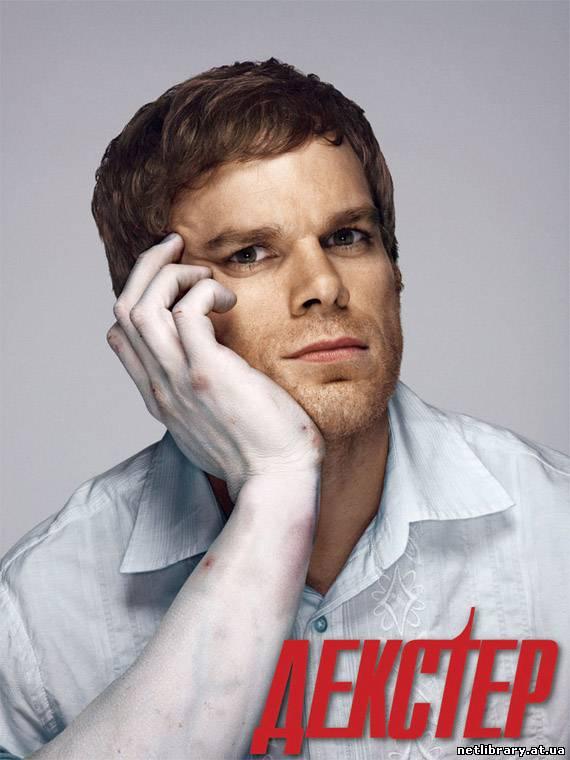 Декстер (1,2,3,5 Сезон) / Dexter (Season 1,2,3,5) (2006-2010) укр дубляж онлайн