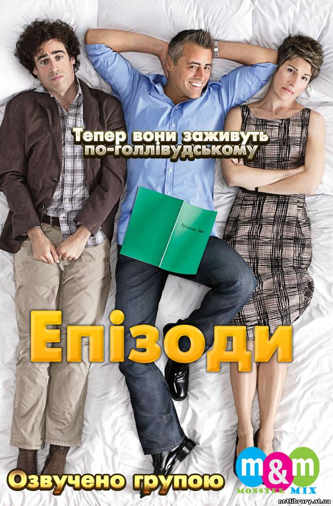 Епізоди (1 Сезон) / Episodes (Season 1) (2011) укр дубляж онлайн