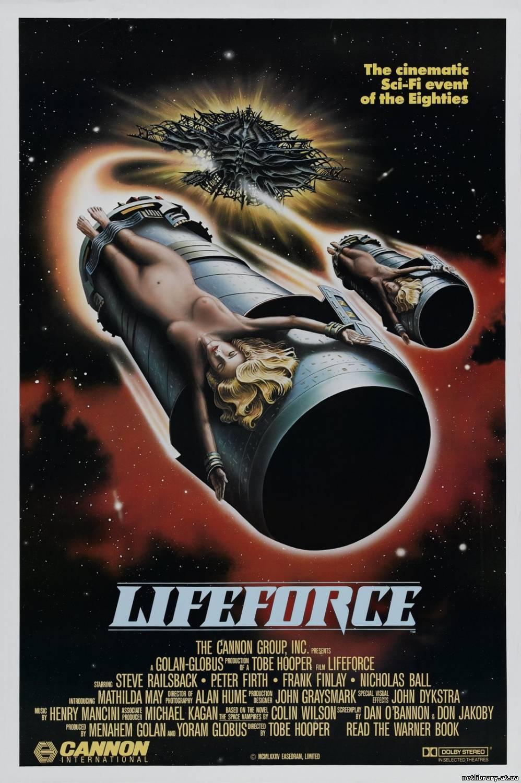Життєва сила / Lifeforce (1985) укр дубляж онлайн