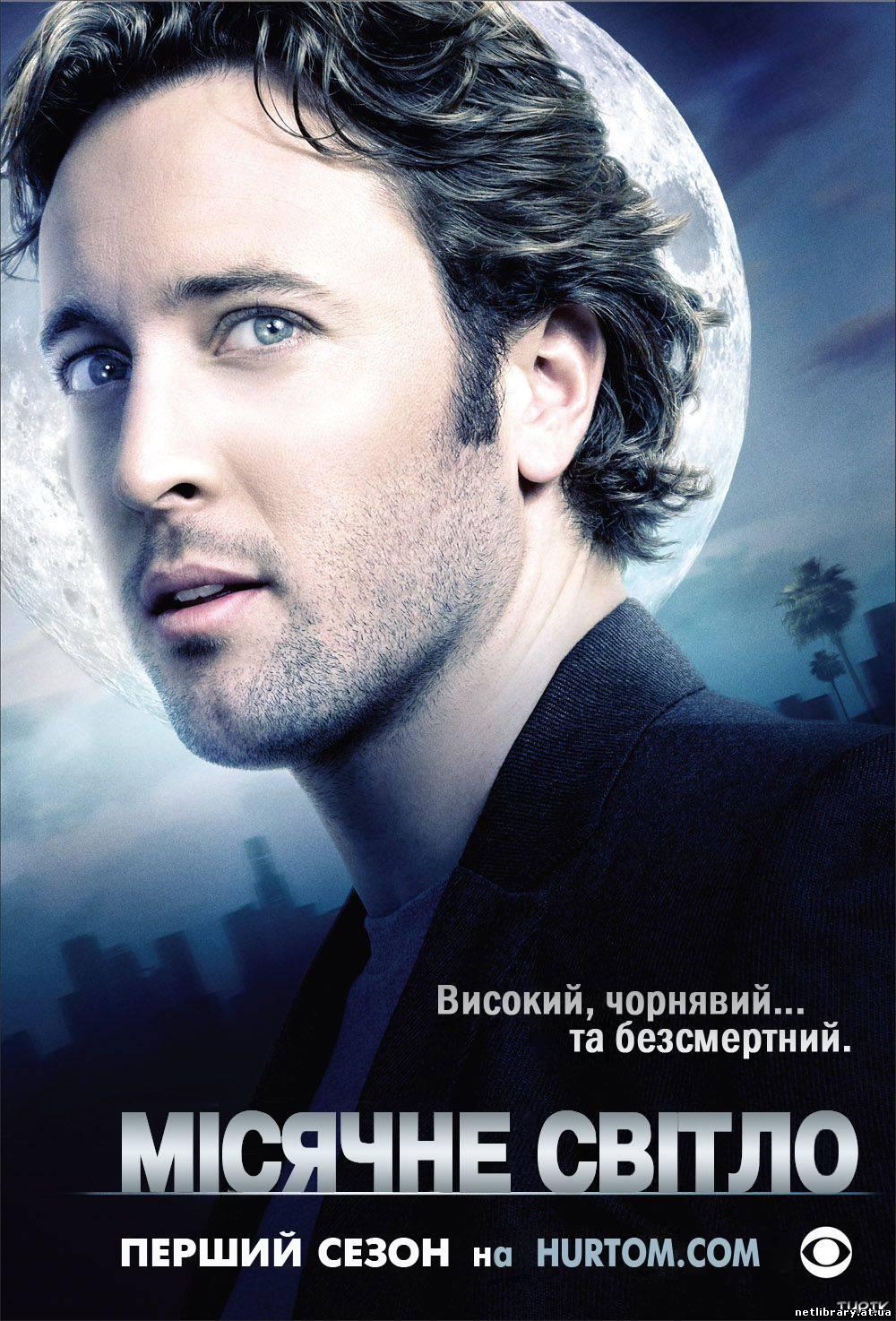 Мiсячне Свiтло (1 Сезон) / Moonlight (Season 1) (2007) укр дубляж онлайн