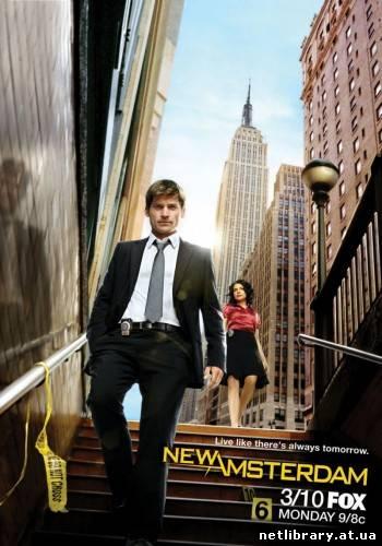 Новий Амстердам (1 Сезон) / New Amsterdam (Season 1) (2008) укр дубляж онлайн