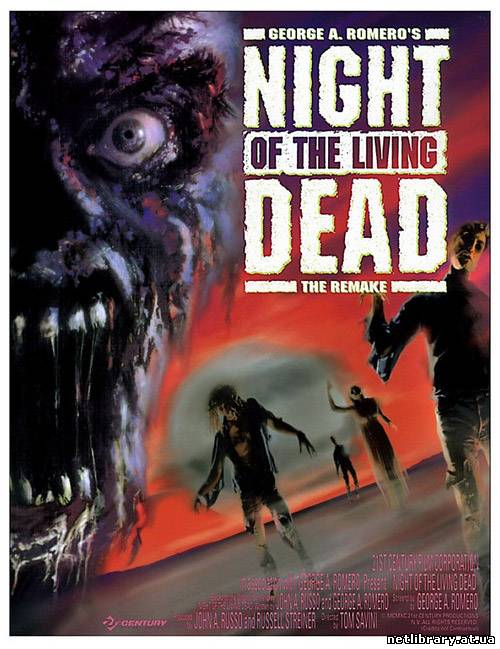 Ніч живих мерців / Night of the Living Dead (1990) укр дубляж онлайн