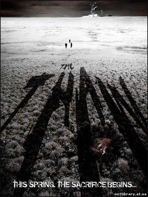 Паразити / The Thaw (2009) укр дубляж онлайн