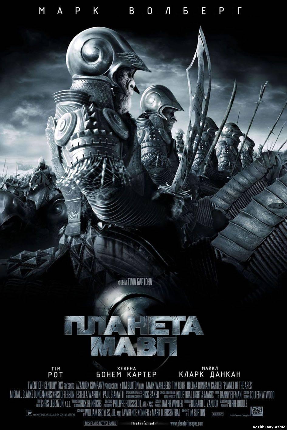 Планета Мавп / Planet of the Apes (2001) українською онлайн