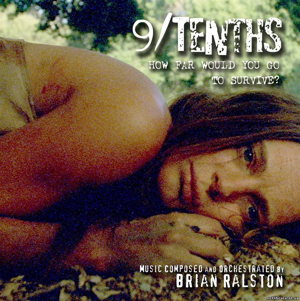 Дев'ять десятих / 9/Tenths (2006) укр дубляж онлайн