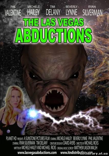 Нова колонія / The Las Vegas Abductions (2008) укр дубляж онлайн