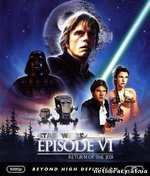Зоряні війни епізоди (1-6)/ Star Wars: Episode(1-6) укр дубляж онлайн