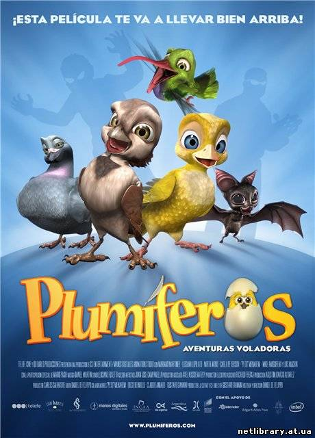 Бунт пернатих / Plumiferos - Aventuras voladoras (2010) укр дубляж онлайн