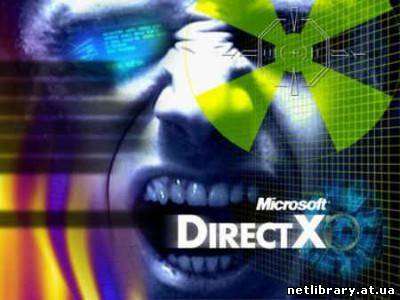 DirectX 10.1 & DirectX 11 for Windows XP (2009)