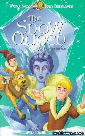 Снігова королева / The Snow Queen (1995) укр дубляж онлайн