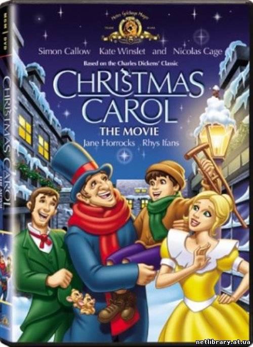 Різдвяна казка / Christmas Carol: The Movie (2001) укр дубляж онлайн