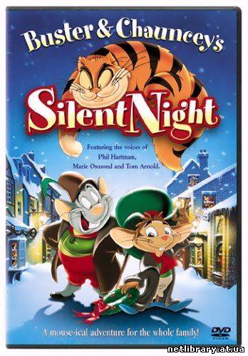 Різдвяний вечір Бастера і Чонсі / Buster & Chauncey's Silent Night (1998) укр дубляж онлайн
