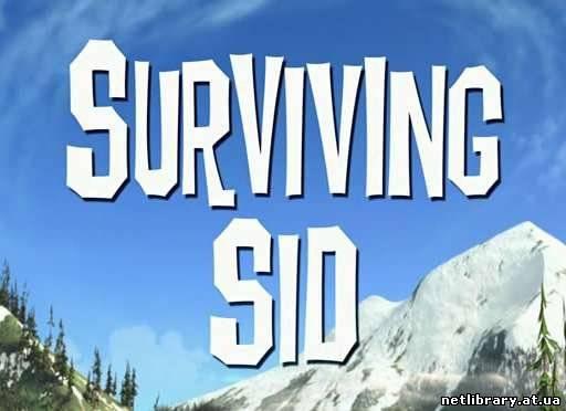 Виживання Сіда / Surviving Sid (2008) укр дубляж онлайн