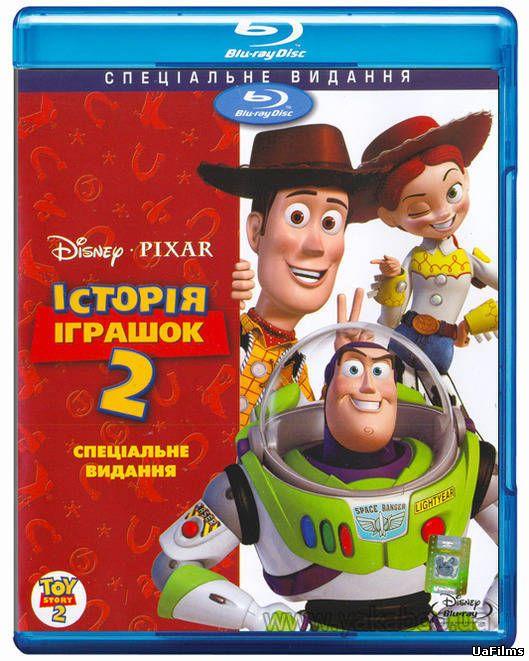 Історія іграшок 2 / Toy Story 2 (1999) укр дубляж онлайн