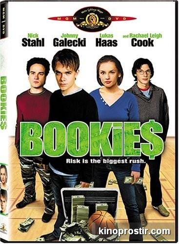 Букмекери / Bookies (2003)