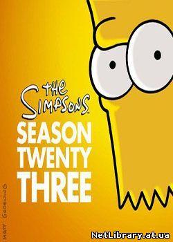 Сімпсони Всі сезони українською мовою