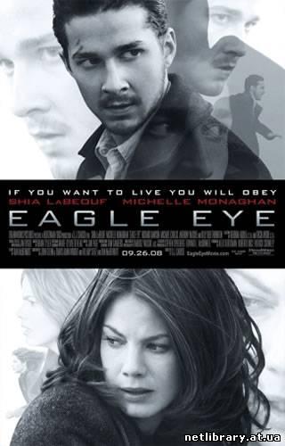 На крючке/Eagle Eye