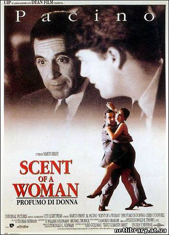 Запах женщины/Scent of a woman