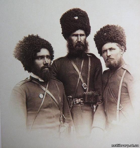 Братья казаки...