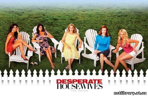Отчаянные домохозяйки(4 сезон)