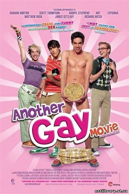 Другое весёлое кино